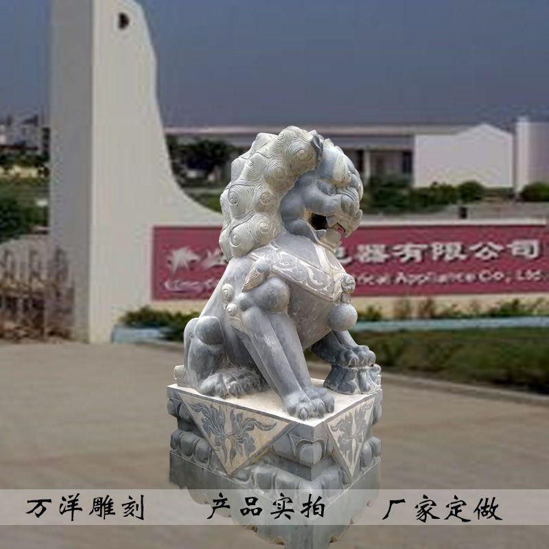 石雕狮子青石门口大型镇宅风水中式传统含球石狮子摆件一对曲阳万洋雕刻厂家定做