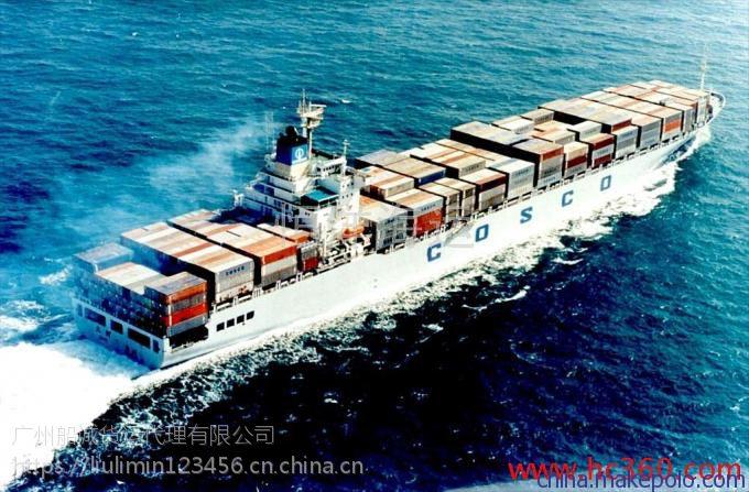 延边到温州海运运输价格查询