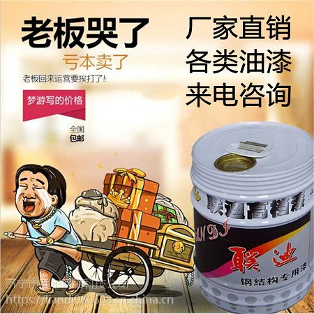 联迪凉凉胶隔热漆 凉凉胶是什么 隔热漆产品特点