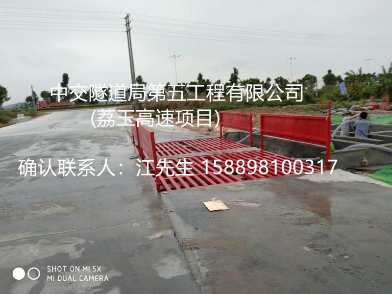 http://himg.china.cn/0/4_815_1060063_800_600.jpg