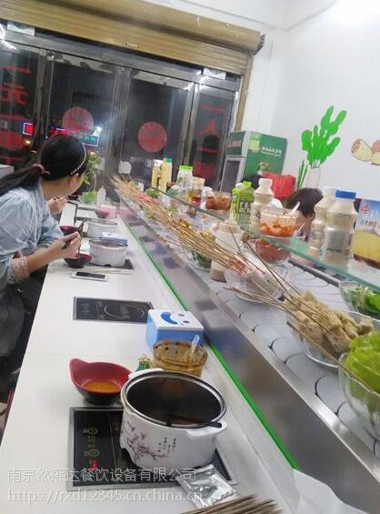 回转式小火锅设备 串串香麻辣烫火锅设备厂家