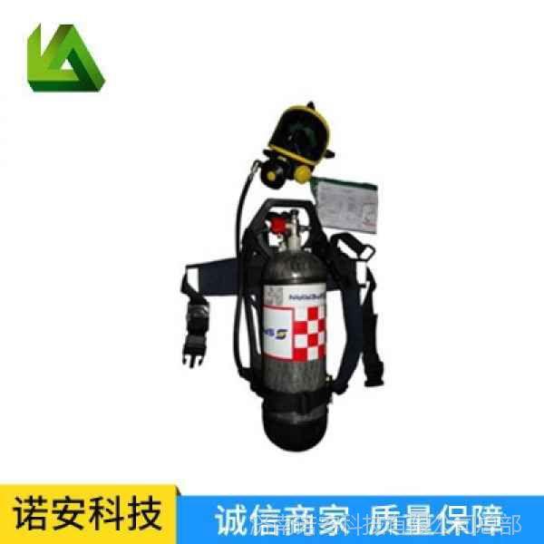 6800防毒半面具硅胶防毒面具