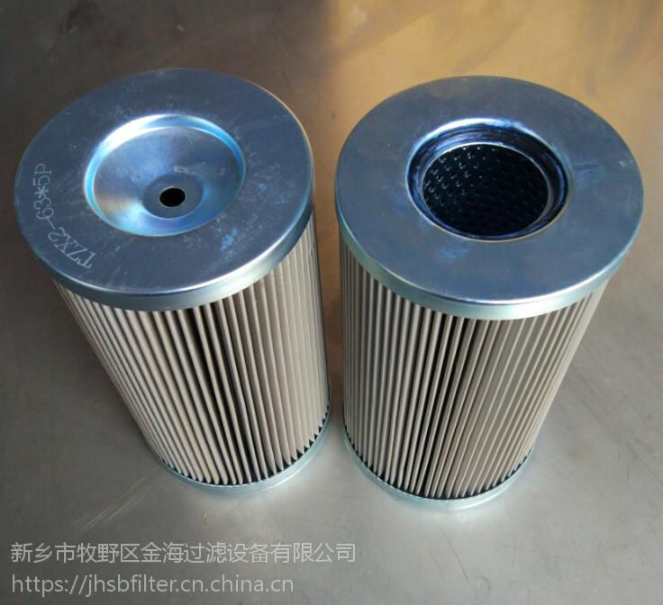 润滑油过滤器滤芯 WR8900FON26H