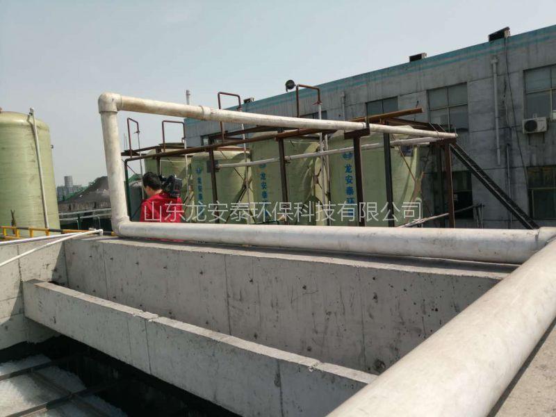 催化氧化技术,龙安泰技术工艺设计施工一体化服务