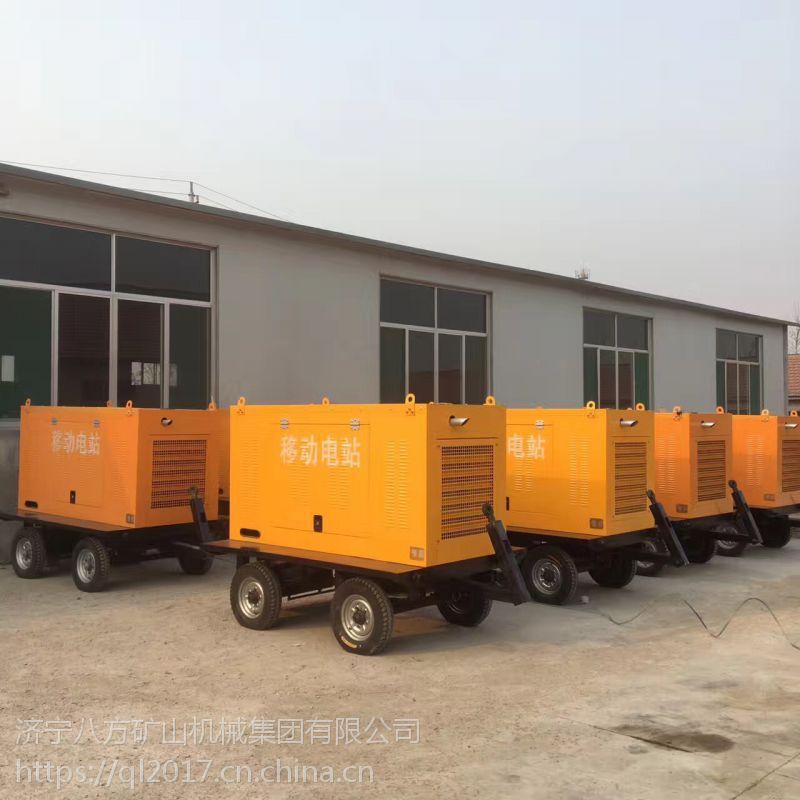 柴油发电机组、燃气发电机组、汽油发电机组、风力发电机组、太阳能发电机组、水力发电机组、燃煤发电机组