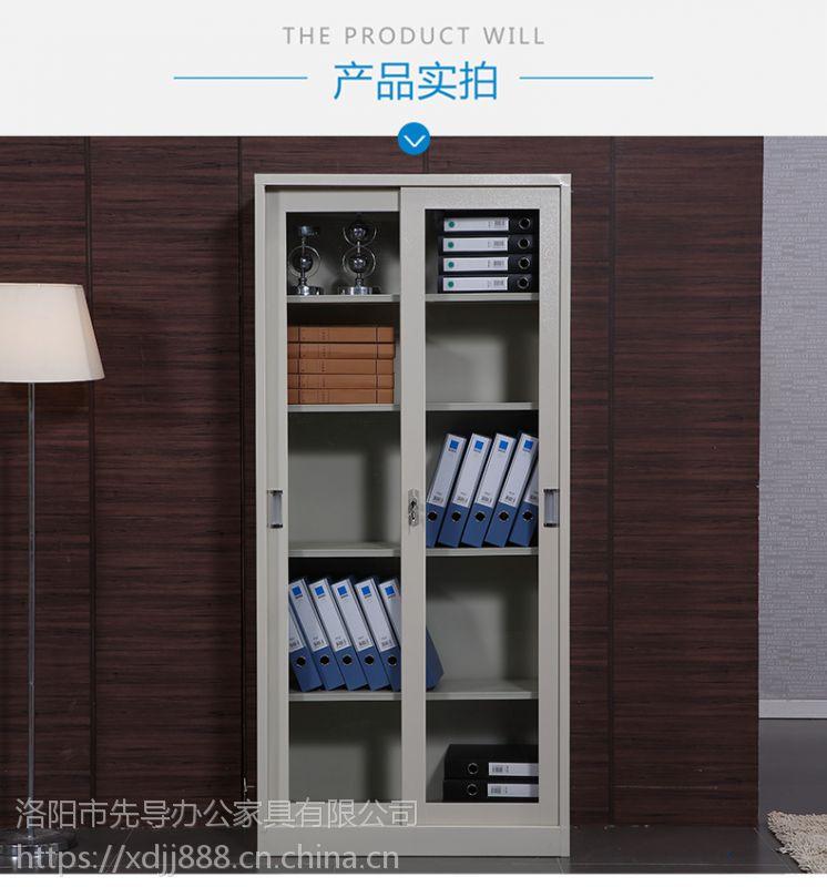 先导钢制文件柜种类繁多用途广泛 陕西钢制文件柜制造商批发