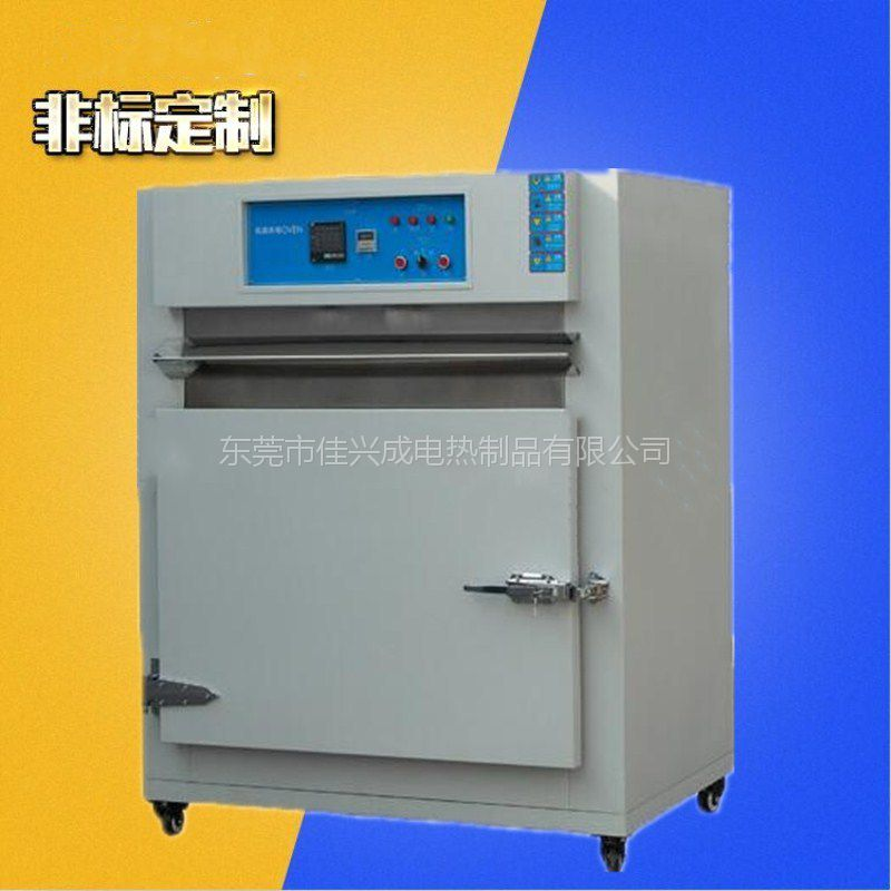 东莞直供 双门高温烤箱500℃步入式工业烤箱 150L程控式智能高温鼓风烘箱 佳兴成厂家非标定制