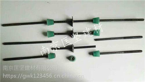 厂家直销止水螺杆 三段式止水螺杆 安徽止水螺杆节约成本 优惠多