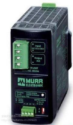 MURR 9000-41042-0100600电缆