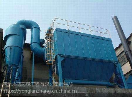 陕西面粉厂除尘设备安装 永蓝环保工业粉尘治理专家
