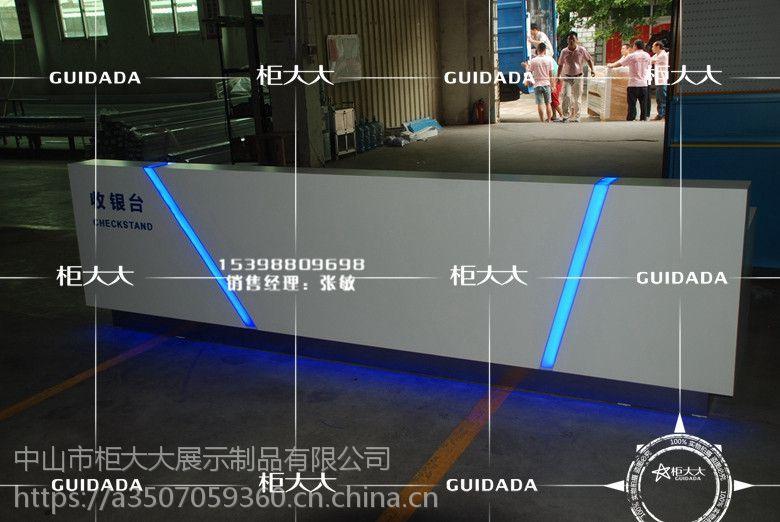 荣耀3.0收银服务台 前台柜 厂家直销