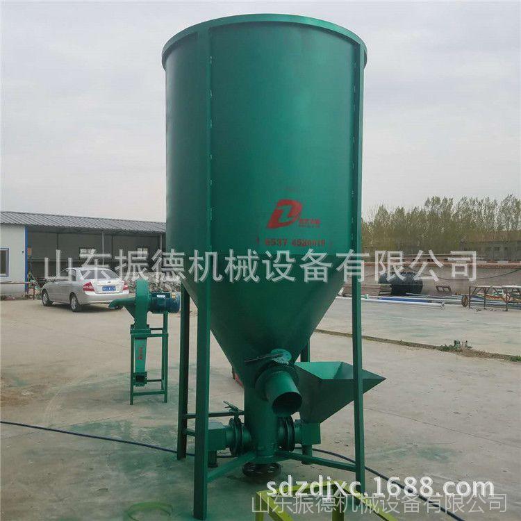 振德直销家用养殖小型饲料搅拌机 立式饲料混合机 畜牧养殖机械