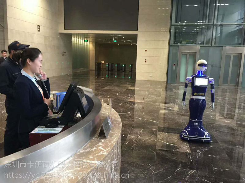 人脸识别多关节机器人蓝豆