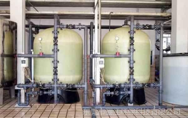 印染全自动锅炉软化水处理设备
