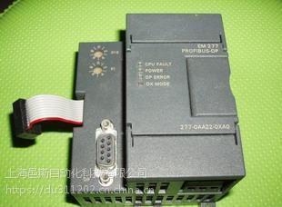 西门子PLC 通讯模块吉林总代理