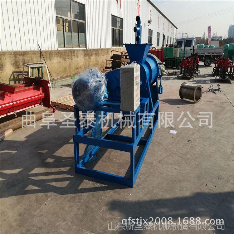 养殖场固液分离机  固液分离机械  机械固液分离机