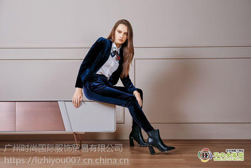 高端品牌女装紫馨源品牌折扣女装批发