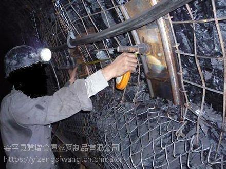 矿用锚网 煤矿支护网***优厂家-安平冀增
