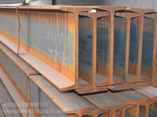 工字钢厂家直销工字钢批发价格