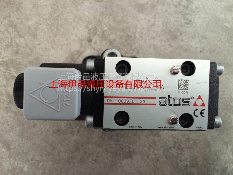阿托斯电磁阀DHI-0713/SP-667-24DC意大利制造