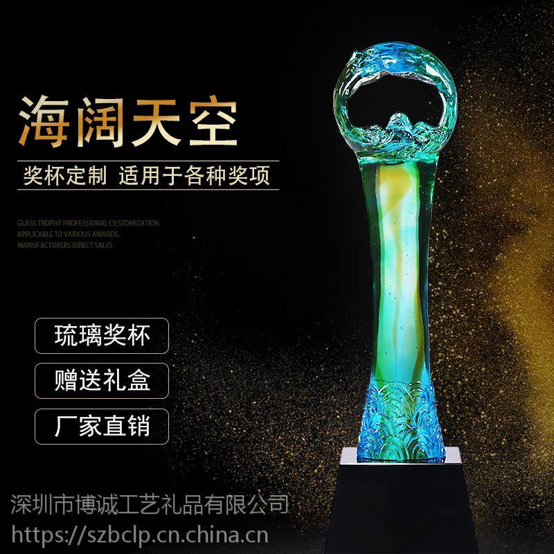 厂家直销琉璃奖杯水晶工艺品金属摆件 深圳平湖奖杯厂