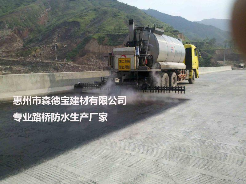 路桥防水 PB-1聚合物改性沥青防水涂料价格 批发供应