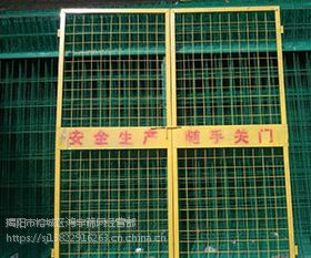广东省hysw 施工电梯防护门楼层防护门建筑工程电梯门--258