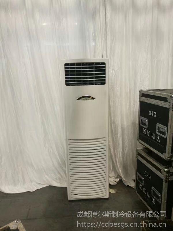 中央空调租赁-哪里有空调租赁—欢迎来电咨询