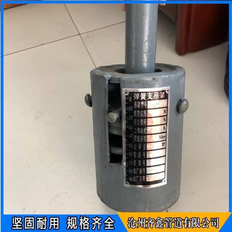 电厂专用可变弹簧支吊架 管道滑动支座 齐鑫齐全供应
