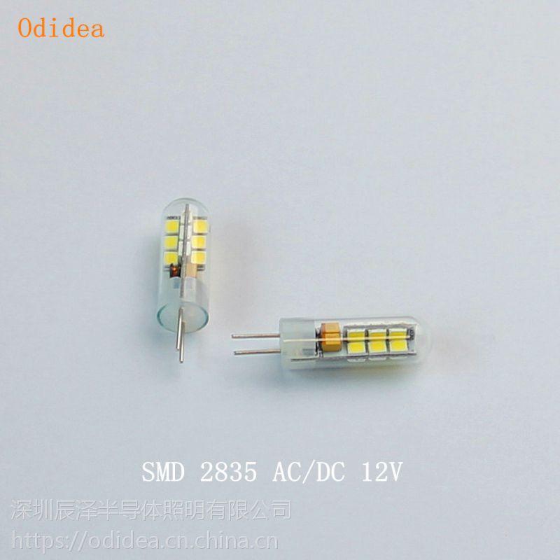 深圳工厂直销 led g4 灯 1w ac dc 12v 玻璃 g4
