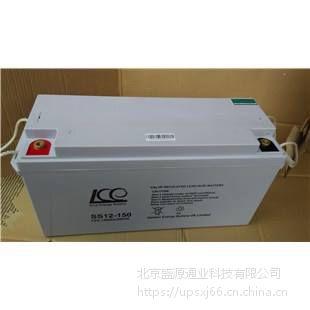 KE蓄电池SS12-100 价格参数