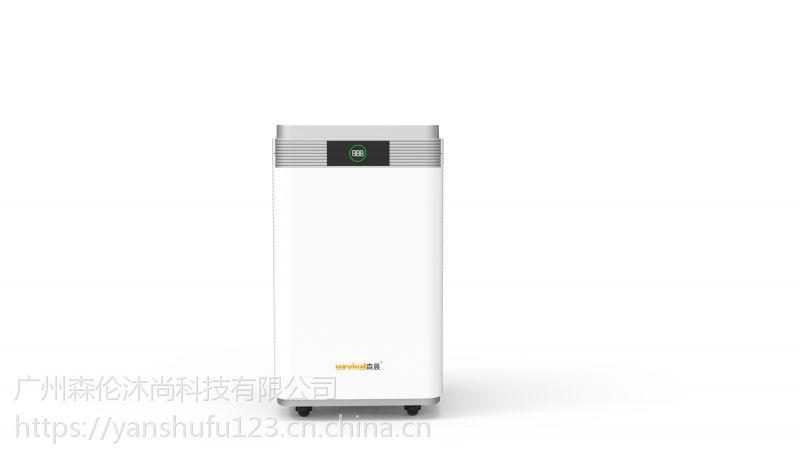 石家庄Survival森晨空气净化器MC20大型卧室客厅空气过滤净化除甲醛雾霾PM2.5