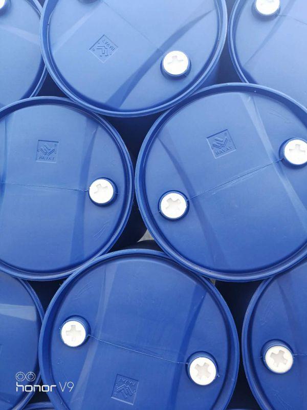 60*90CM包装桶化工桶生产厂家液体肥料包装