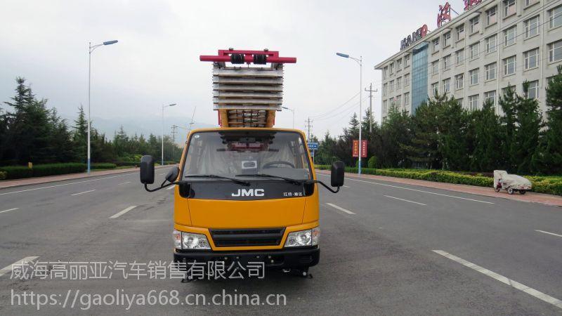 高丽亚28米高空作业车高空搬运车