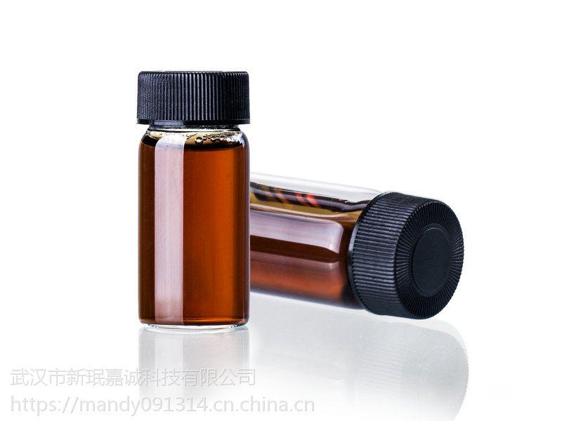 辣椒油树脂厂家直销 cas:8023-77-6 天然着色剂
