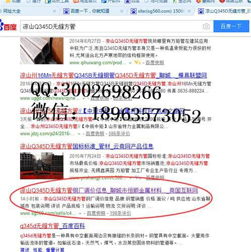 http://himg.china.cn/0/4_816_237156_498_500.jpg