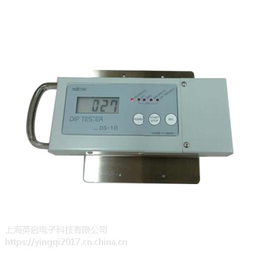 MALCOM DS-10波峰焊炉温测试仪_温度测试ds-10