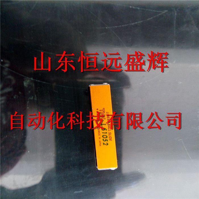 THK 直线滚动单元:LSP25100/25125/25150