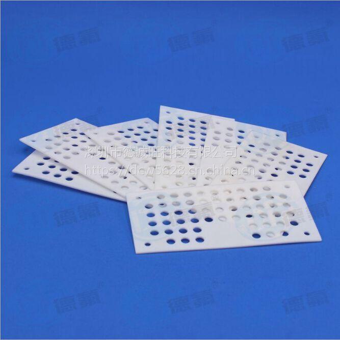 【百年德氟】特氟龙异形多孔平垫 聚四氟乙烯方形垫片加工定制
