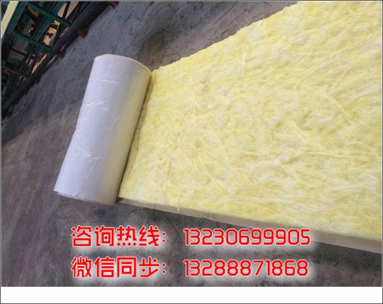 厂价直销超细玻璃棉 隔音保温玻璃棉
