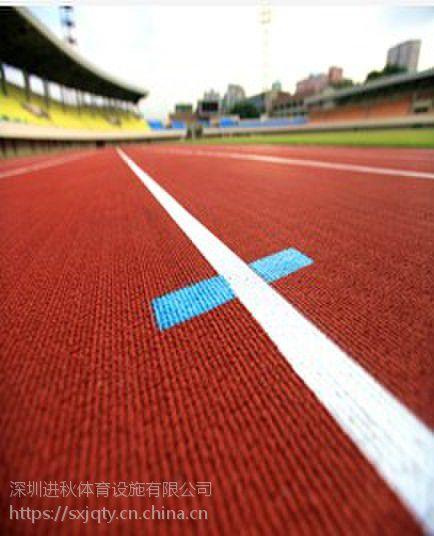 预制型跑道 标准田径跑道 塑胶跑道材料 跑道工程施工