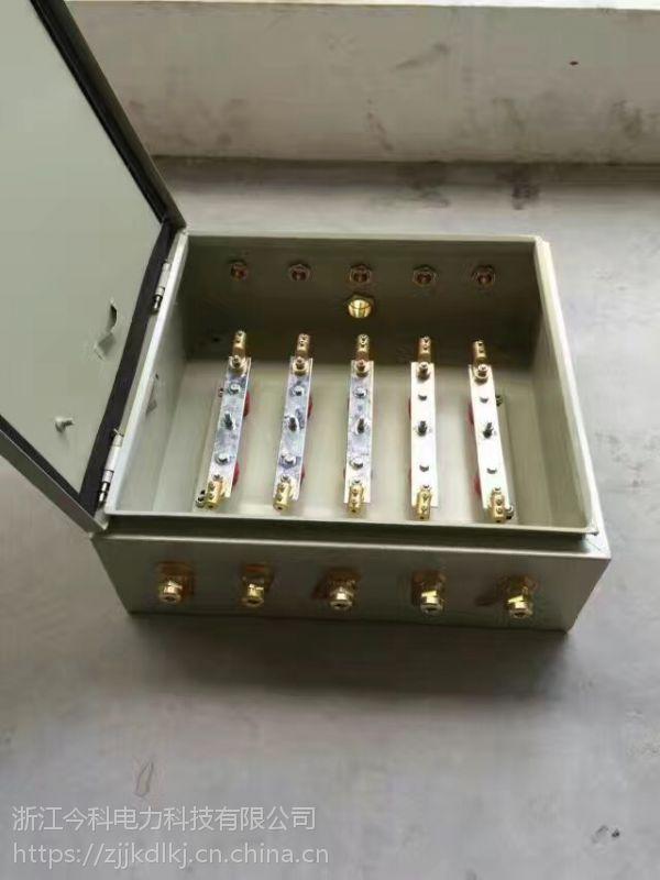数据中心专用矿物电缆箱 低价矿物电缆终端箱 供应矿物终端电缆箱