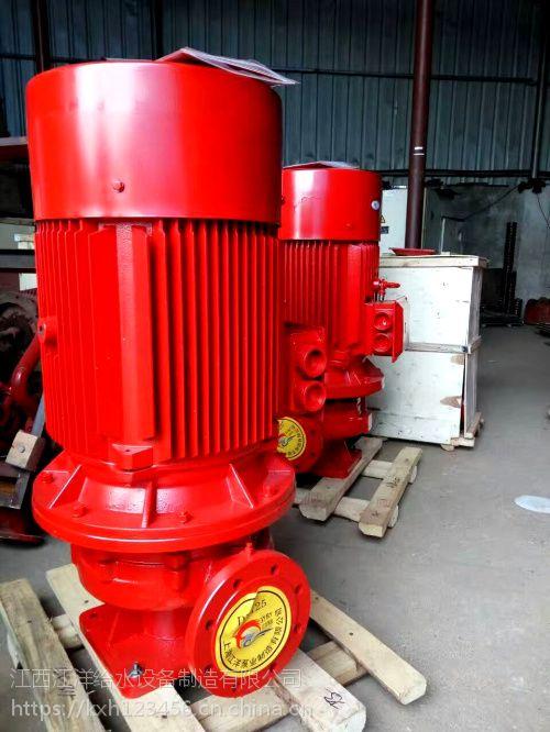消防泵批发XBD5/40-HL消火栓泵启动方式XBD6/40-HL