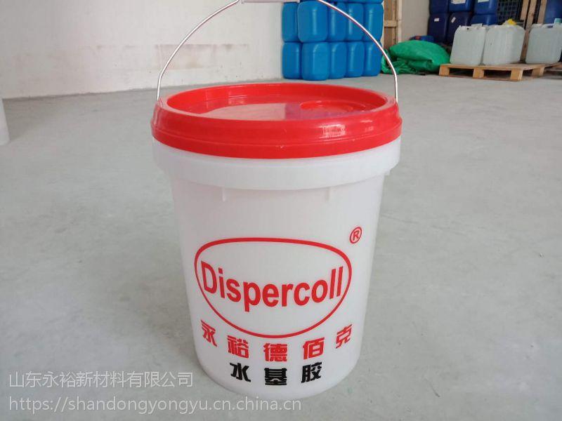 山东永裕德百克1026A橱柜,模压门专用胶固含量68%,粘度1288活化温度68度耐高温不起皮