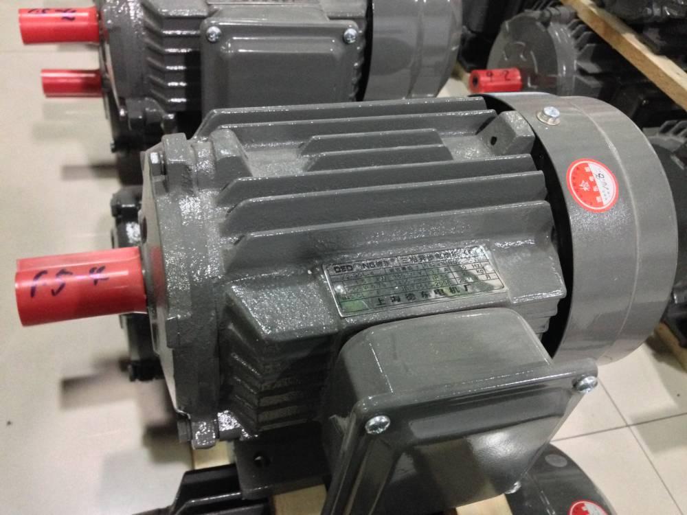 德东电机 厂家直销 YE2-132S2-2 7.5KW 2极 噪音低 振动小