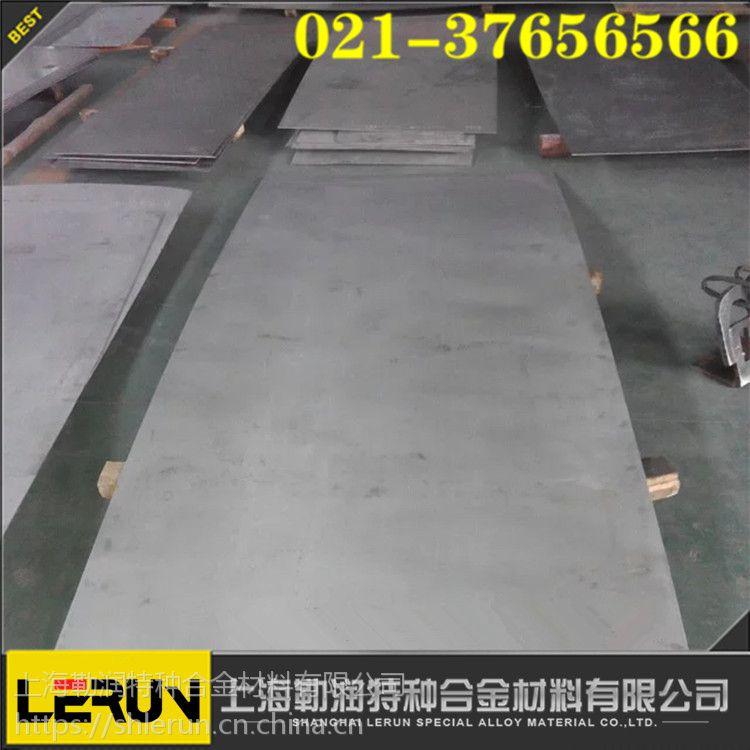 供应Inconel604高温合金带材