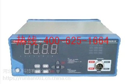 新泰直流电阻测试仪低电流型微欧计毫欧表 钳式功率计厂家直销