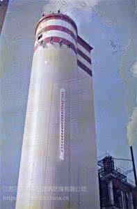 供应造粒塔内壁耐酸碱防腐