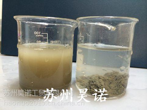 涂装废水处理药剂AB剂