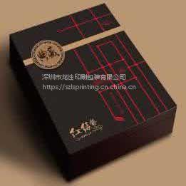 保健品 食品包装盒印刷 深圳龙泩印刷包装公司专业定制